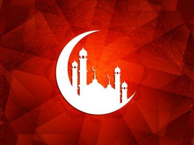 Image Beau fond islamique.
