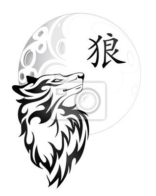 dessin de tatouage de loup peintures murales • tableaux coyote, loup