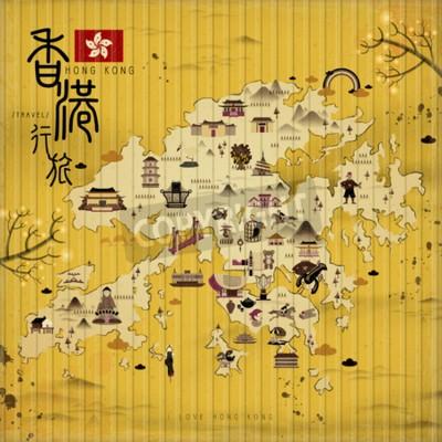Image Hong Kong voyage carte avec des attractions en style rétro - le titre en haut à gauche est Hong Kong voyage en chinois mot