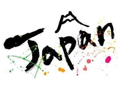 Image japan_moji_color