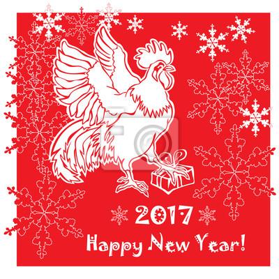 017 Bonne année carte de voeux. Nouvel An chinois du Coq rouge. Illustration vectorielle.
