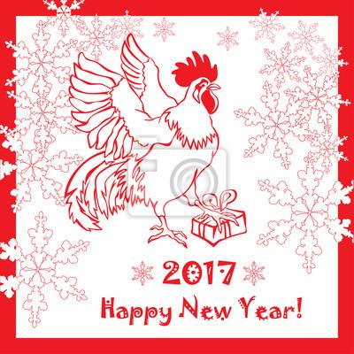 2017 Bonne année carte de voeux. Nouvel An chinois du Coq rouge. Illustration vectorielle.