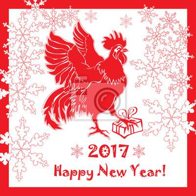 2017 Bonne année carte de voeux. Nouvel An chinois du Coq rouge. Illustration vectorielle