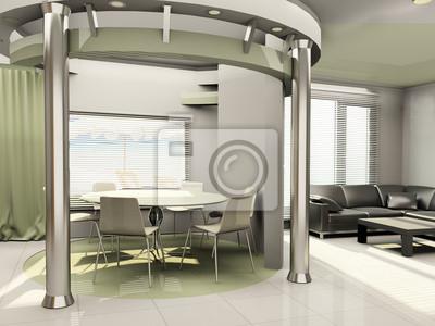 Intérieur de cuisine moderne avec la construction ronde papier peint ...