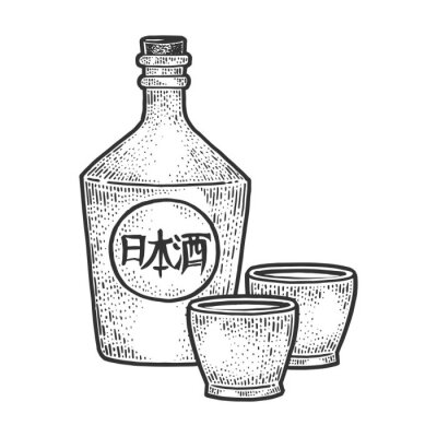 Japanese Sake rice wine sketch engraving vector illustration. T-shirt apparel print design. Scratch board style imitation. Black and white hand drawn image.