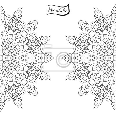Mandala De Vecteur Pour Livre De Coloriage Adulte Anti Stress Papier
