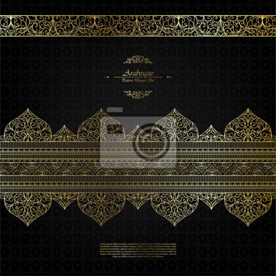 Motif Arabesque Element Islamique Elegant Vecteur De Fond Noir