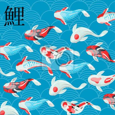 poissons japonais sacr s traditionnels de carp koi avec. Black Bedroom Furniture Sets. Home Design Ideas