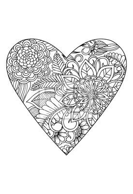 Coloriage Coeur Motif.Papiers Peints Style De Livre A Colorier Theme De Valentin Coeur Avec Motif