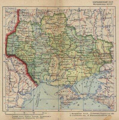 Papiers peints Ukrainien SSR mao vintage.