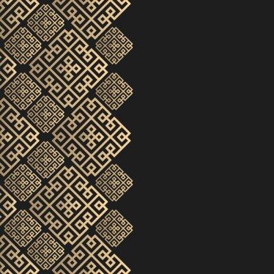 Vector Geometrique De Fond Style Grec Frontiere Vecteur Meandre