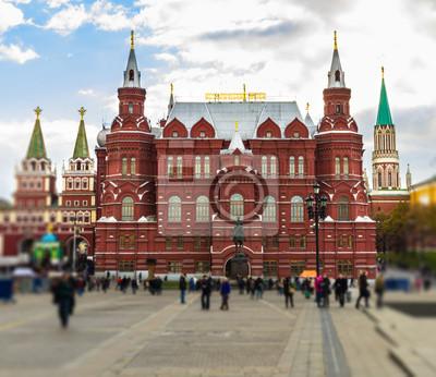 avant carré rouge d'entrée, Moscou