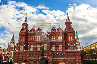 belle place Rouge à Moscou
