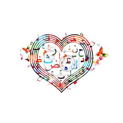 Posters Coeur Coloré Arabe Islamique Calligraphie Symboles Isolé