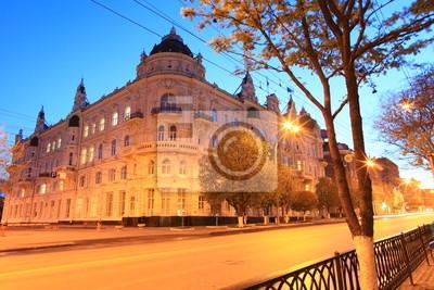 Construction de l'administration municipale à l'aube. Russie. Rostov-sur-le-Don