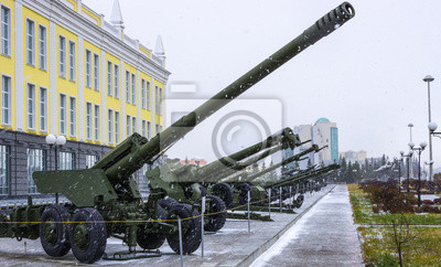 Defense Force roquettes weapon.antiaircraft