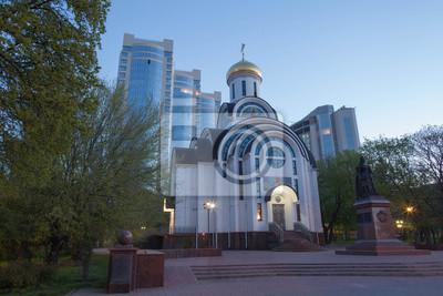 Église orthodoxe en début de matinée. Rostov-on-Don