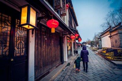 Posters Flagstone allée dans Zhouzhuang, Chine
