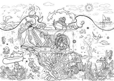 Illustration Poster Coloriage La Mer Est Sous Leau Fond