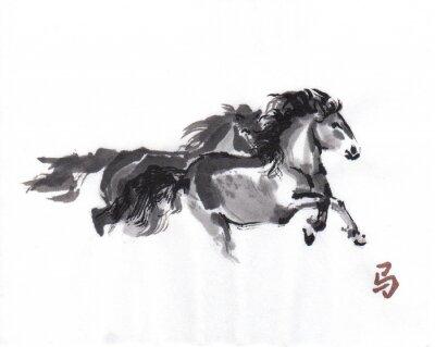 Posters Jouer aux chevaux peinture à l'encre orientale avec le hiéroglyphe chinois