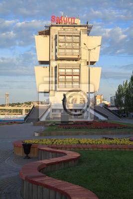 """L'hôtel """"ancre"""" dans la matinée. Rostov-sur-le-Don. Russie"""