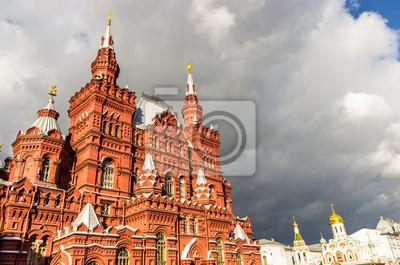 musée, la place Rouge, Moscou