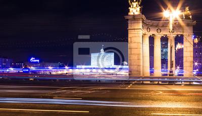 rue de Moscou Smolenskaïa pont, kievskaya