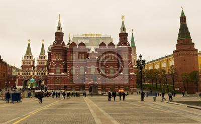 russe face avant Kremlin à Moscou