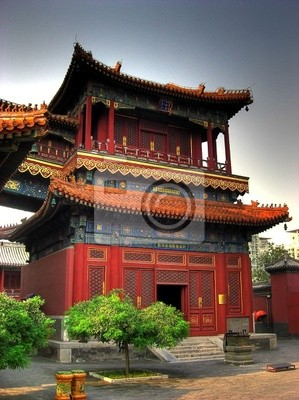 Ancient Temple - Pékin, Chine