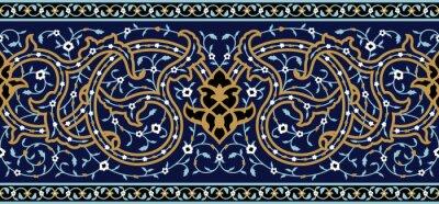 Sticker Arabe Complexe Simplex Bordure