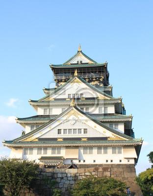 Château d'Osaka en journée