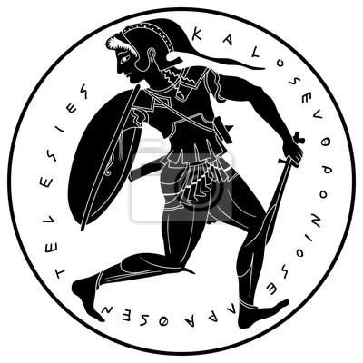 Sticker Dessin De Style Grec Amazon Ancienne Femme Guerrière