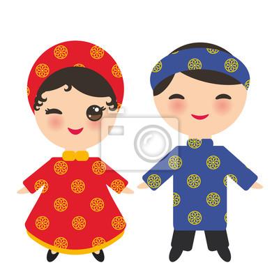 Garcon Et Fille De Kawaii Vietnamien En Costume National Et Chapeau
