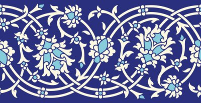 Sticker La frontière sans soudure en Ouzbékistan