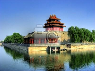 Pékin - Cité Interdite / Verbotene Stadt