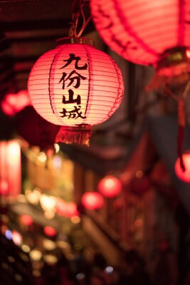 Sticker Rouges, chinois, lanternes, nuit, Jiufen, Taiwan