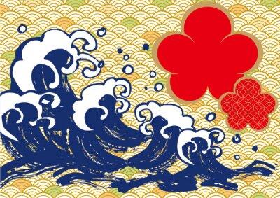 Sticker 海 毛筆 梅